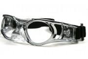 Modell Brillenladen-Sportbrille Erwachsene