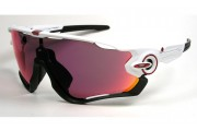 Oakley Jaw Breaker polished White / PRIZM Road